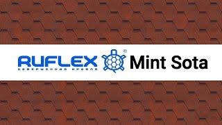 Битумная черепица Ruflex Mint SOTA обзор | русская битумная черепица