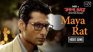 Maya Rat FULL Song Video || Kiriti O Kalo Bhromor Bangla Movie | Indraneil Sengu …