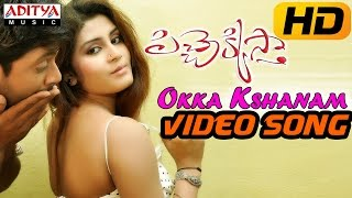 Okka Kshanam Full Video Song || Pichekkistha Movie || N.K, Harini
