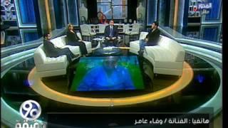 فيديو.. وفاء عامر تطالب بإطلاق اسم محمود عبد العزيز على مسرح بالإسكندرية