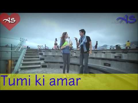 Tumi Ki Amar By Minar_new Song 2017