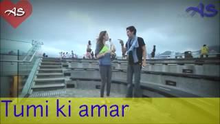 Tumi ki amar by minar_new song 2017