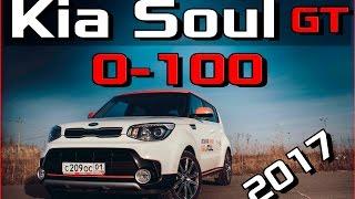 Kia Soul GT 2017 1 6 DCT   Разгон 0 100 км/ч  Реальная динамика  Performance BOX vs VBOX Sport  Сол