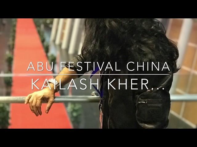 #Travelogue #China #Chengdu #Doordarshan #ABUTV #Festival #KailashKher #NewVideo