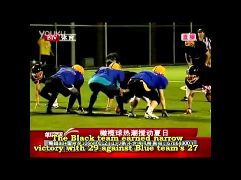 Beijing Guardians American football team on Beijing television news
