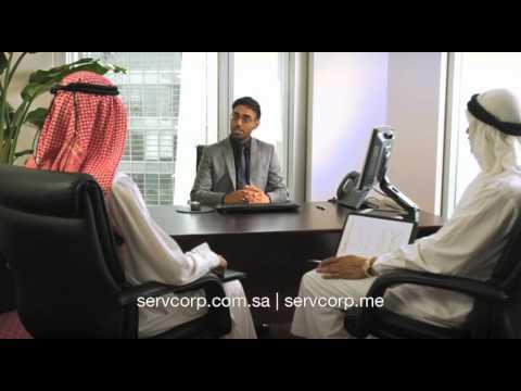 Saudi Arabia Virtual Office Servcorp Television Commercial