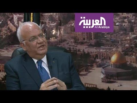 الفلسطينيون: خطة واشنطن للسلام ستصل إلى طريق مسدود  - نشر قبل 5 ساعة