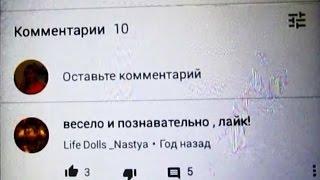 Как оставить комментарий на Youtube с телефона
