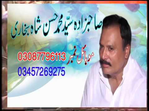 Moula Ali Da Wird Paka Mehmood Khan Qawal