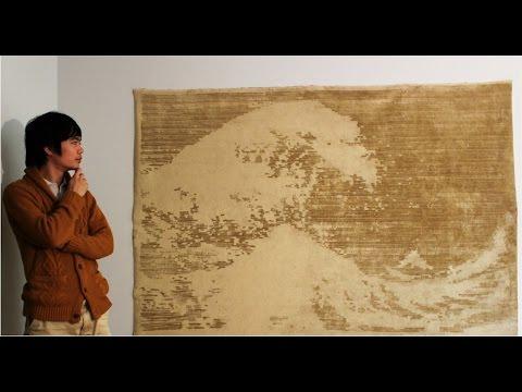 Carpet Drawing