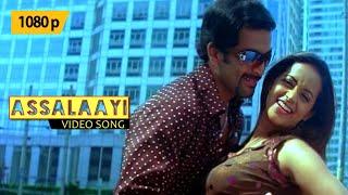 Assalayi | Lollipop Malayalam Movie Song HD 1080p | Prithviraj, Bhavana