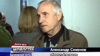 Сеть Российского национального коммерческого банка в Крыму продолжает расширяться