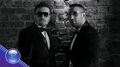 Илиян & Алекс - Единствена