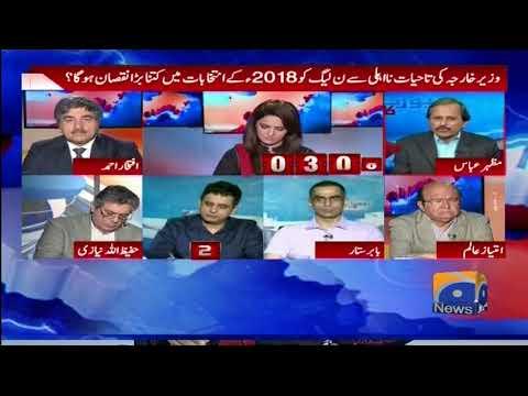 Report Card - 26 April 2018 - Geo News