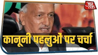 Maharashtra के हालात पर राज्यपाल ने शुरू की कानूनी पहलुओं पर चर्चा