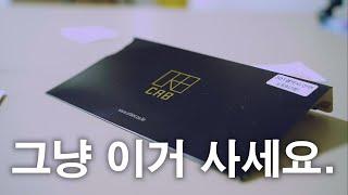 [4K][CRB 핸드폰 보호필름 리뷰] 손 고자도 붙일…