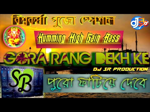 munda-gora-rang-dekh-ke-(humbing-dot-compition-mix-2019)-djsr-present-||-djsankarsb