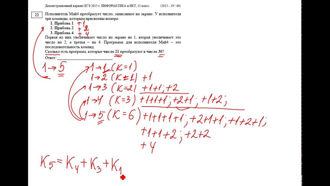 Решения задач егэ 2015 задачи по бжд с решением бесплатно