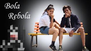 Bola Rebola || Tropkillaz, J. Balvin, Anitta || Adesh & Vandana Dance Choreography