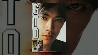 GTO thumbnail