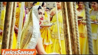 JALTE DIYE (FULL SONG) | SALMAN KHAN Ft. SONAM KAPOOR | PREM RATAN DHAN PAYO (2015) - With Lyrics