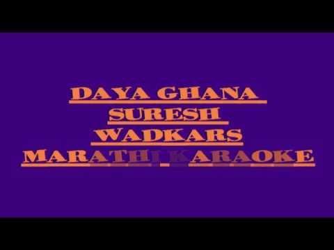 Daya Ghana karaoke