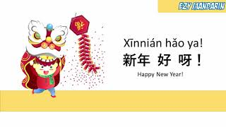 Download lagu Xinnian Hao Ya - Happy New Year Mandarin Chinese Kid Song
