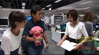 いよいよABCのルーキー・澤田有也佳アナが「キャスト」に登場。 澤田ア...