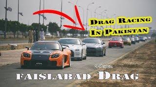 Drag Race In Pakistan || Faislabad Drag Show || 2018