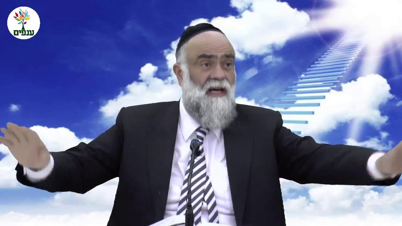 שלמות האדם - הרב משה פינטו HD - שידור חוזר