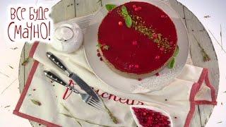 1 место: Печеночный торт с яблочно-клюквенным конфитюром—Все буде смачно.Сезон4.Выпуск 22от6.11.16