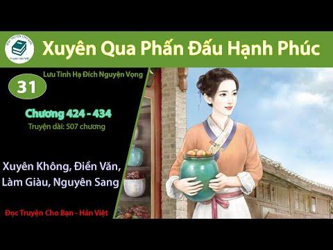 Tập 31   Xuyên Qua Phấn Đấu Hạnh Phúc   Xuyên Việt, Điền Văn, Làm Giàu, Nguyên Sang