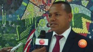 The Inauguration Of  American Center In Addis Ababa - በአዲስ አበባ የተገነባው አሜሪካን ማዕከል የምርቃት ስነ-ስርዐት