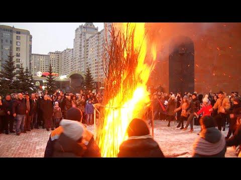 Как отметили Трндез в Екатеринбурге