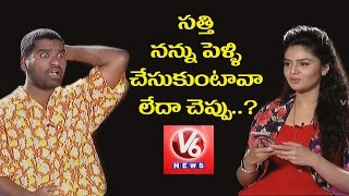 Sathi Will You Marry Me Are Not ? Says Pataas Anchor Srimukhi || Funny Chit Chat || V6 News