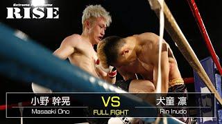 <2019.4.26 RISE EVOL.3 @新宿FACE> 小野幹晃vs犬童凛