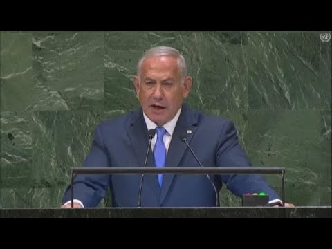 """נאום מלא ראש הממשלה בנימין נתניהו ב עצרת ה או""""ם ב ניו יורק"""