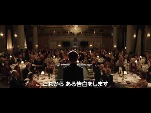 天才スピヴェット 予告編