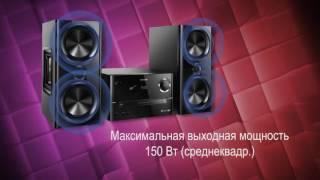Музыкальный центр Philips BTM3160/12