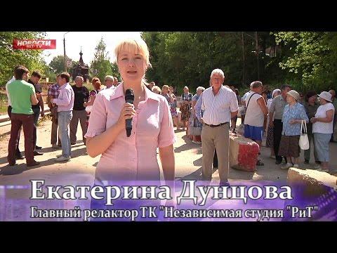 NEWS_ДАМБА ПРИЕЗД ОТР 10.07.15 (HD DVCAM PRO)