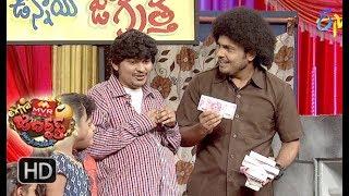 Rocking Rakesh Performance | Extra Jabardasth | 20th April 2018 | ETV Telugu
