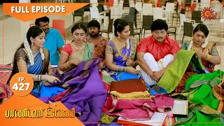 Pandavar Illam - Ep 427 | 22 April 2021 | Sun TV Serial | Tamil Serial