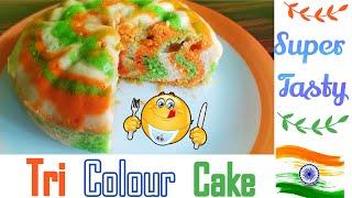 Tricolour Tiranga Cake  Independence Day Cake  Easy Cake Recipe  Super Tasty  Even Kids can make