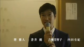 【春季日劇預告】萬眾期待,今晚首播!收視男神堺雅人主演《Dr.倫太郎》...