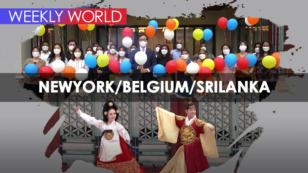 Download [The 26th Issue of Weekly World]New York/Belgium/Sri Lanka