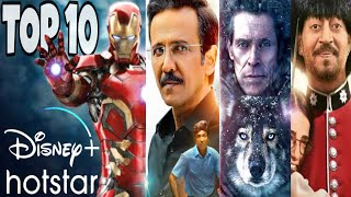 Top 10 Best Movies & Web Series on Disney+ Hotstar Premium & VIP (Eng, Hindi, Tamil & Telugu)