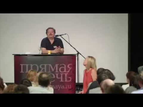 Лекция - Дмитрий