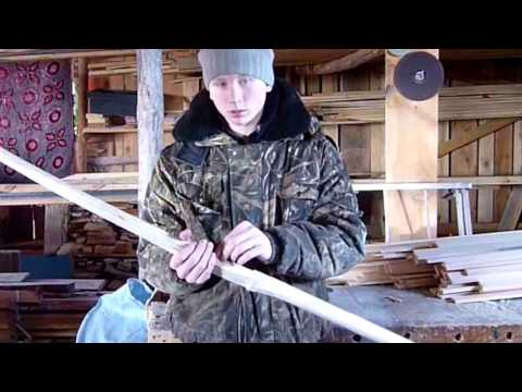 Вопрос: Как сделать большой лук?