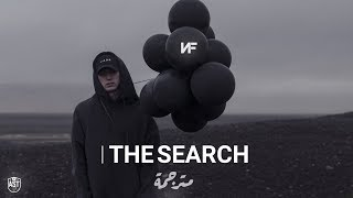 NF - The Search | Lyrics Video | مترجمة