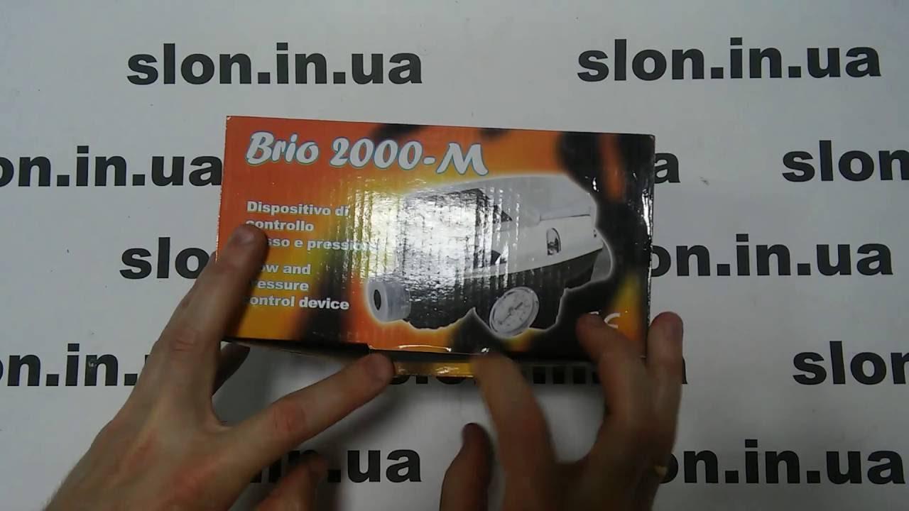 Купить оригинальную автоматику от производителя italtecnica в украине,. Brio 2000-mt (електронний прилад для контролю потоку та тиску води).